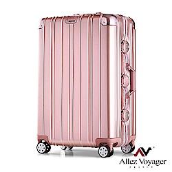 法國奧莉薇閣 29吋行李箱