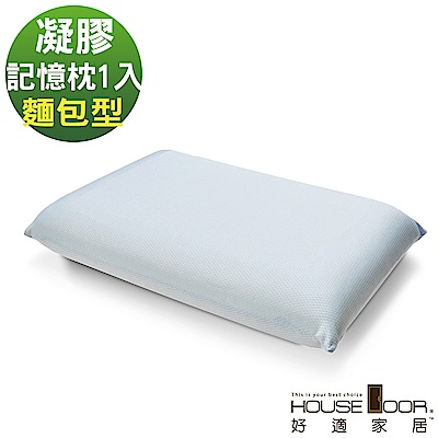 House Door 涼感表布 冰晶凝膠記憶枕-麵包型(1入)