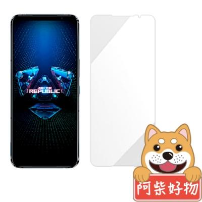 阿柴好物 ASUS ROG Phone 5 ZS673KS 非滿版 9H鋼化玻璃貼