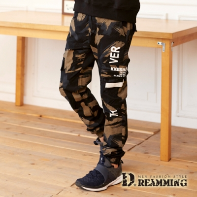 Dreamming 叢林迷彩織帶抽繩縮口休閒長褲-共二色