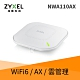 Zyxel兆勤NWA110AX 1800 WiFi6 PoE無線網路基地台路由器 MU-MIMO AP Nebula 雲端管理 product thumbnail 1