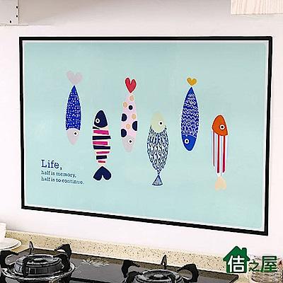 佶之屋 卡通塗鴉風 廚房DIY自黏防油壁貼 60x90cm