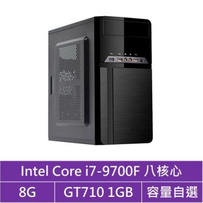 華碩H310平台[灰焰祭司]i7八核GT710獨顯電腦