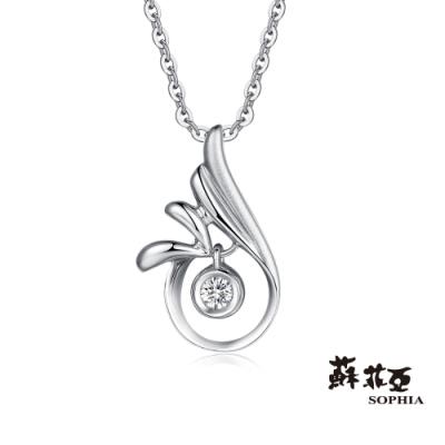 蘇菲亞 SOPHIA - Greece系列閃耀浪花鑽石項鍊