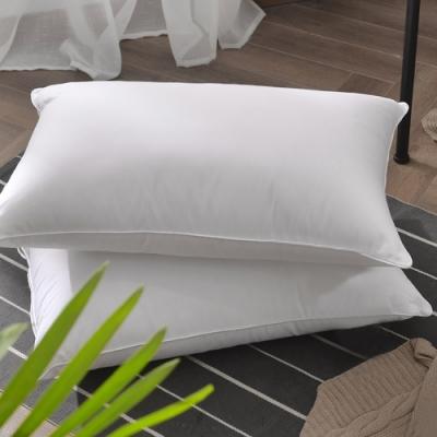 澳洲Simple Living 100%飯店專用天然羽毛枕-二入(台灣製)