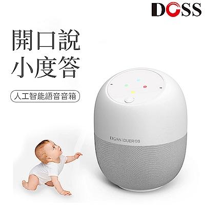 DOSS 小度智能語音音箱(淺灰色)