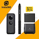 Insta360 ONE X全景相機(公司貨)送32G卡+原廠電池+原廠座充+原廠隱形自拍棒