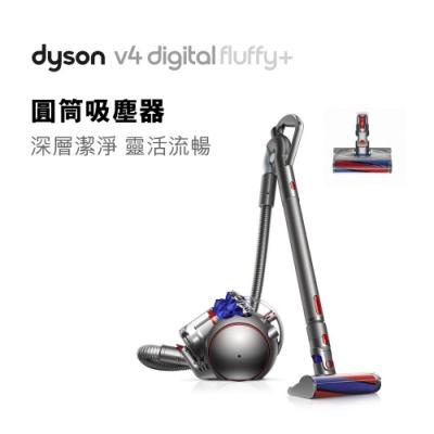 Dyson  V4 digital Fluffy CY29圓筒式吸塵器(寶藍款)