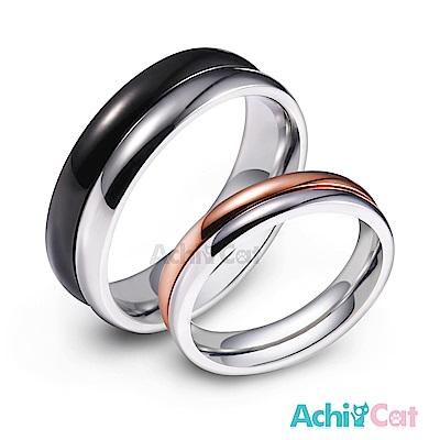 AchiCat 情侶對戒 白鋼戒指 戀愛滋味 單個價格