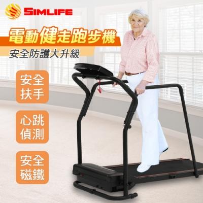 SimLife-銀髮健康安全電動健步跑步機