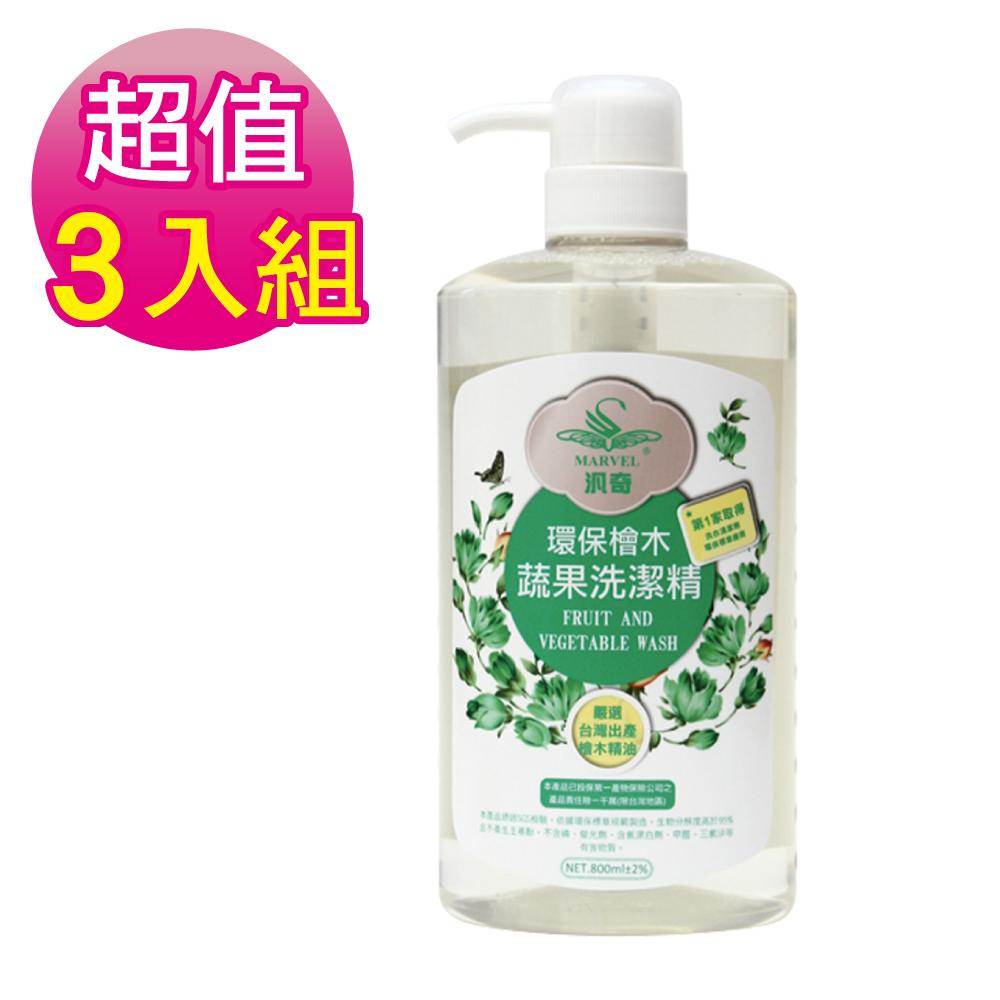 汎奇 3入組 檜木蔬果洗潔精 - 800ML