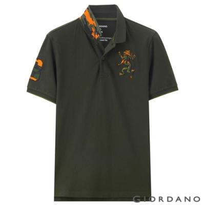GIORDANO 男裝勝利獅王刺繡迷彩彈力萊卡POLO衫 -14 松香綠色