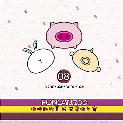 FUNLAB-萌寵暖手寶行動電源3色款 @ Y!購物