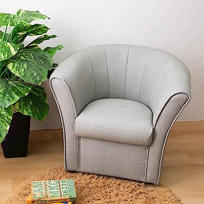 AS-愛得萊德貝殼皮面單人椅-80x73x80cm(可客製化顏色)