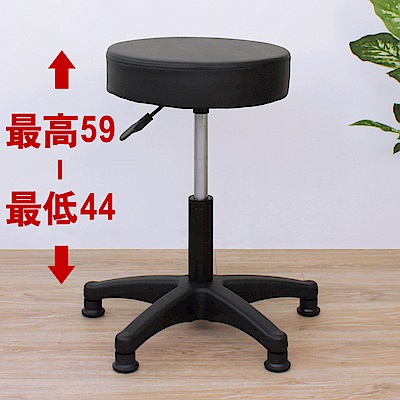 E-Style 高級皮革椅面(固定腳)工作椅/升降椅/旋轉椅/餐椅/洽談椅-黑色