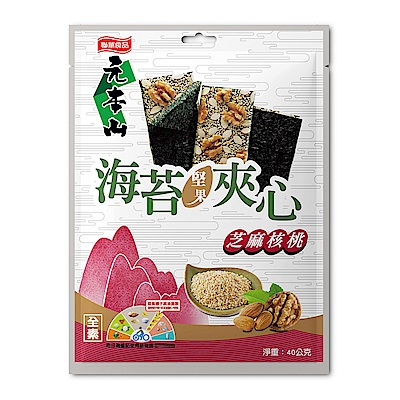 元本山 海苔堅果夾心芝麻核桃(40G)