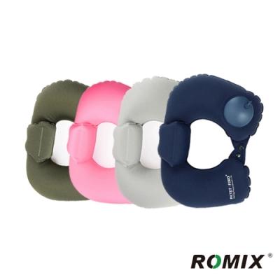 全新升級 ROMIX 按壓式自動充氣U型枕/旅行充氣頸枕/飛機枕/輕薄便攜護頸枕頭