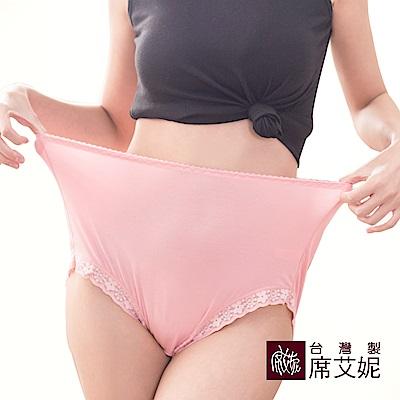 席艾妮SHIANEY 台灣製造 超加大尺碼 莫代爾高腰蕾絲內褲 孕媽咪穿也很舒適