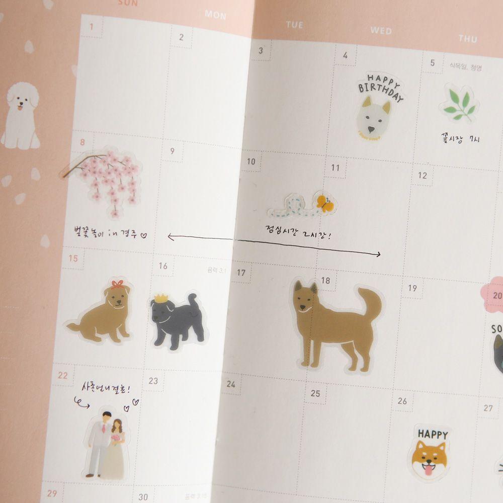 Dailylike 日日美好裝飾透明貼紙-29珍島犬