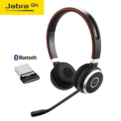 【Jabra】Evolve 65 UC無線藍牙耳機麥克風