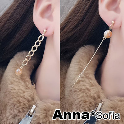 【3件480】AnnaSofia 玻璃珠長鍊 不對稱耳針耳環(金系)