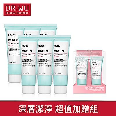 [洗卸箱購] DR.WU溫和淨透潔顏乳125MLX6入+贈DR.WU溫和淨透體驗組