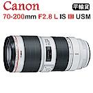 CANON EF 70-200mm F2.8 L IS III USM (平行輸入)