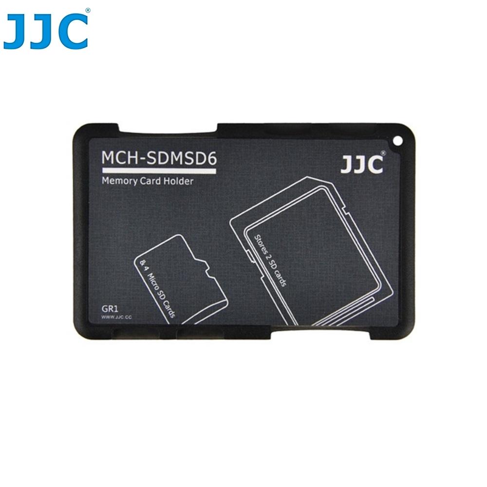 JJC超薄名片型記憶卡收納盒MCH-SDMSD6適放2張SD和4張Micro SD卡