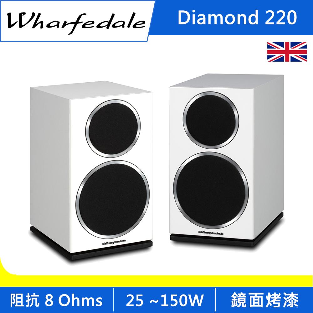 英國Wharfedale Diamond 220 書架型喇叭
