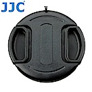 JJC無字鏡頭蓋82mm鏡頭蓋LC-82(附孔繩)