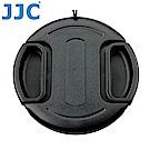 JJC無字鏡頭蓋95mm鏡頭蓋LC-95(附孔繩)