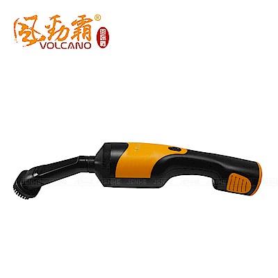 VOLCANO 風勁霸 無線電動吸塵器 VC350 【適用於汽車、居家使用】