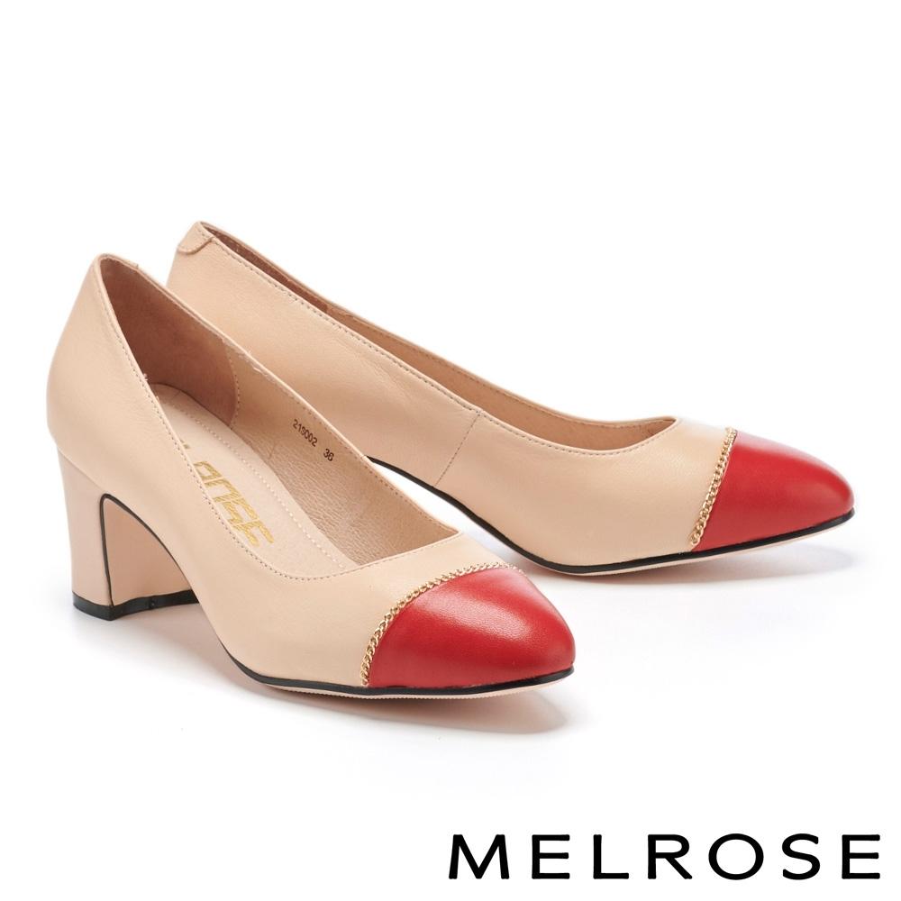 高跟鞋 MELROSE 時髦魅力跳色鍊條拼接高跟鞋-米