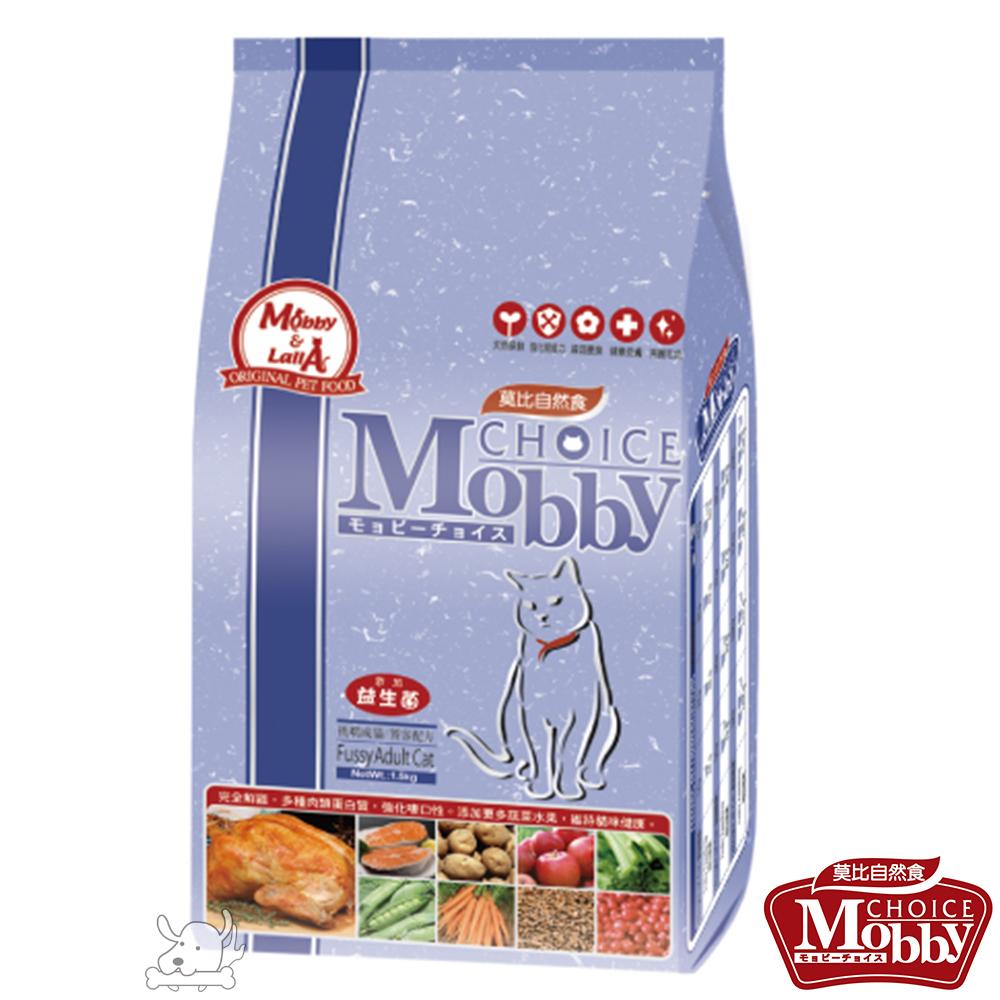 Mobby 莫比 挑嘴成貓饕客 配方飼料 3公斤 X 1包