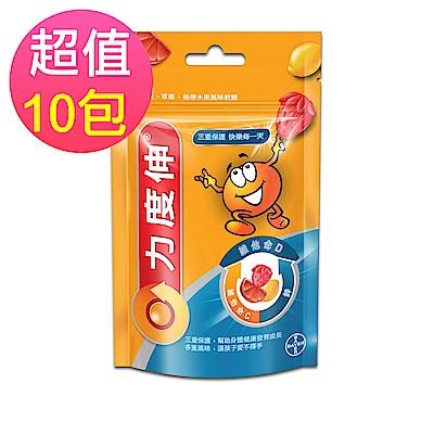 【力度伸】維他命C+D+鋅水果軟糖x10包(25顆/包)
