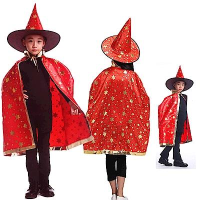 摩達客 萬聖節聖誕派對-紅金系五角星斗篷披風兩件組(女巫帽+斗篷)