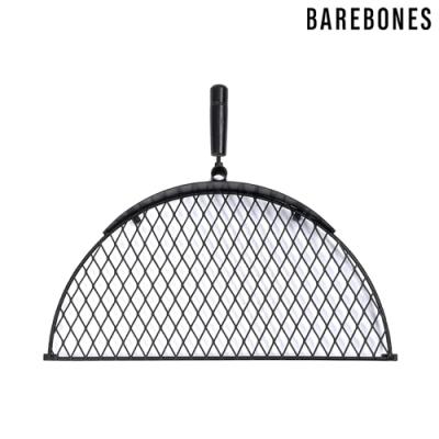 Barebones 23吋燒烤網 Fire Pit Grill Grate CKW-442