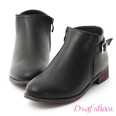 D+AF 流行時尚.簡約細釦環平底短靴*黑