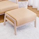 Bernice-森克全實木貓抓皮沙發椅凳/腳凳(洗白色)(四色可選)
