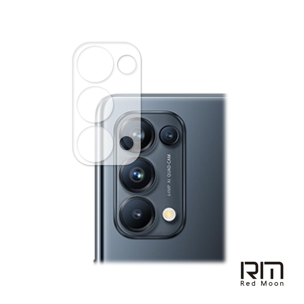 RedMoon OPPO Reno5 Pro 5G 3D全包式鏡頭保護貼 手機鏡頭貼 9H玻璃保貼