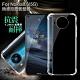 CITY BOSS for Nokia 8.3 5G 四角加厚防護防摔空壓氣墊殼 product thumbnail 1
