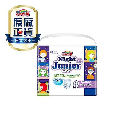 GOO.N大王YA晚褲-JUNIOR褲型XXXL 14片/包x6-箱