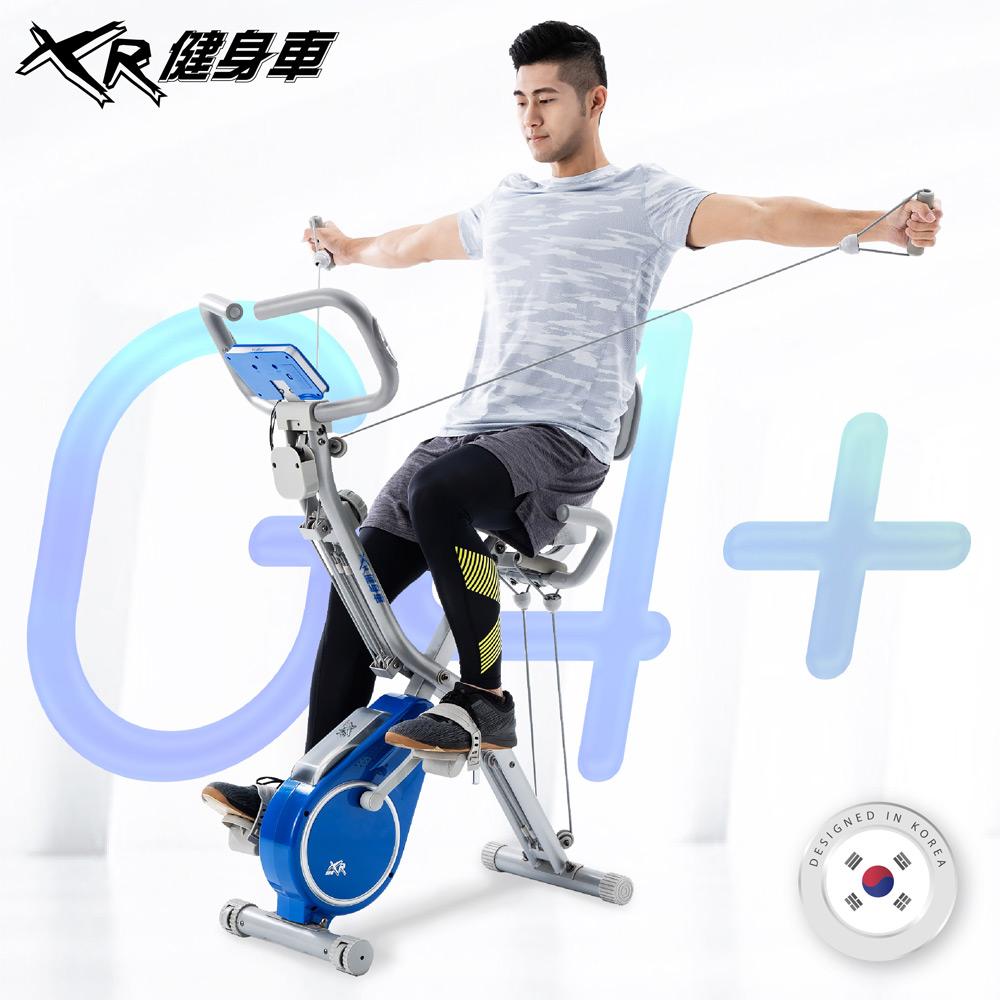 《好吉康Well-Come》XR-G4+磁控健身車 雙拉繩設計
