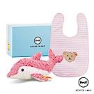 STEIFF 玩偶&圍兜 粉紅可愛海豚(BABY彌月禮盒)