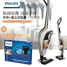 Philips飛利浦2合1無線直立式吸塵器 貝殼灰 FC6168