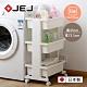 日本JEJ LISE MOBILE WAGON組立式置物推車 product thumbnail 2