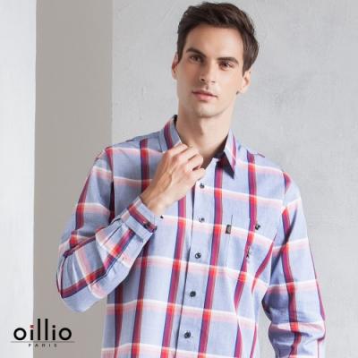 oillio歐洲貴族男裝長袖撞色條紋襯衫吸濕排汗休閒口袋藍灰色