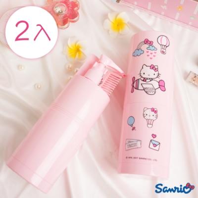 [時時樂限定]三麗鷗授權Hello Kitty多功能隨身盥洗組2入組-甜美粉 LOTUS