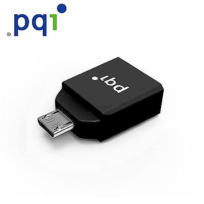 (3入組) Pqi connect 204 繽紛炫彩 USB轉接頭