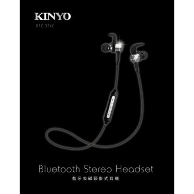 KINYO 頸掛磁吸式藍牙耳機麥克風